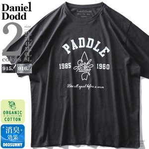 大きいサイズ メンズ DANIEL DODD オーガニック プリント 半袖 Tシャツ PADDLE ...