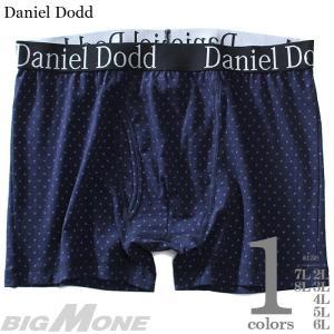 大きいサイズ メンズ DANIEL DODD 前開き ドット柄 ボクサー ブリーフ パンツ 肌着 下着 秋冬新作 azup-199003