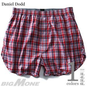 大きいサイズ メンズ DANIEL DODD 先染めトランクス azut-041