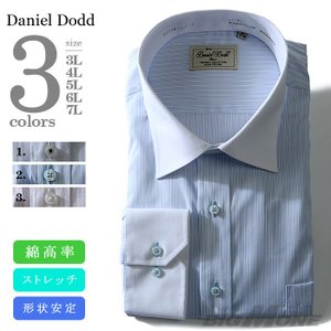 2点目半額 大きいサイズ メンズ DANIEL DODD 長袖ワイシャツ セミワイドシャツ 形態安定 d274az102|bmo