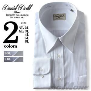 2点目半額 大きいサイズ メンズ DANIEL DODD 長袖ワイシャツ レギュラー d454az102|bmo