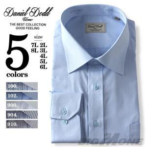2点目半額 大きいサイズ メンズ DANIEL DODD 長袖ワイシャツ レギュラー d454az103|bmo