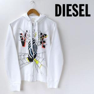 大きいサイズ メンズ XL DIESEL ディーゼル 長袖フルジップパーカー ホワイト disel001-900 USA直輸入 AWSS7|bmo