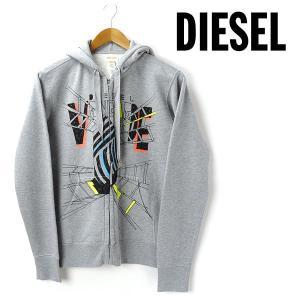 大きいサイズ メンズ XL DIESEL ディーゼル 長袖フルジップパーカー 杢グレー disel001-916 USA直輸入 AWSS7|bmo