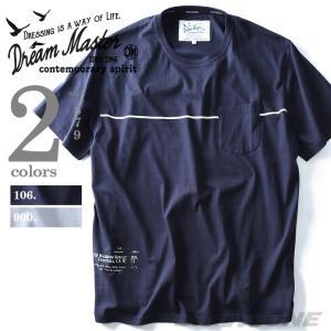 大きいサイズ メンズ DREAM MASTER ドリームマスター 胸ラインポケット付き半袖Tシャツ 秋冬新作 dm-hua6101|bmo