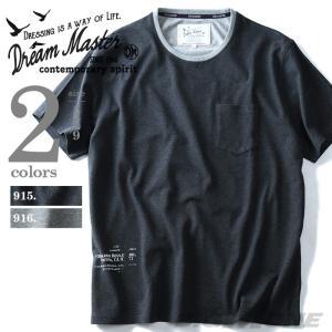 大きいサイズ メンズ DREAM MASTER ドリームマスター デザイン半袖Tシャツ 秋冬新作 dm-hua6102|bmo