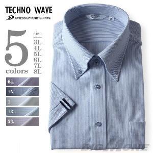 2点目半額 大きいサイズ メンズ 3L 4L 5L 6L 7L 8L TECHNO WAVE 半袖ニットシャツ ボタンダウン extw21|bmo