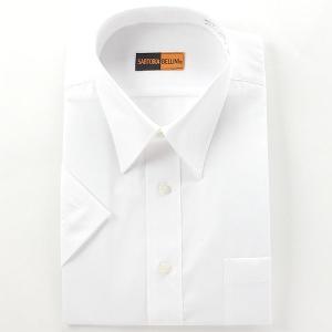 大きいサイズ メンズ 2点目半額 2L 3L 4L 5L 6L 7L 8L SARTORIA BELLINI レギュラー半袖ワイシャツ 無地ホワイト hcl110-900|bmo