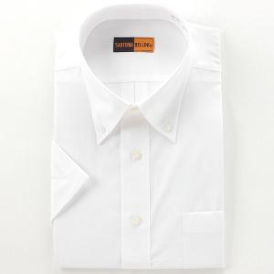 大きいサイズ メンズ 2点目半額 2L 3L 4L 5L 6L 7L SARTORIA BELLINI ボタンダウン半袖ワイシャツ 無地 ホワイト hcl160-900|bmo