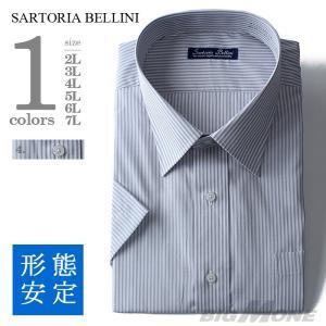 2点目半額 大きいサイズ メンズ SARTORIA BELLINI 半袖ワイシャツ 吸汗速乾 形態安定 先染め柄ワイドカラーシャツ hsg0001-4|bmo