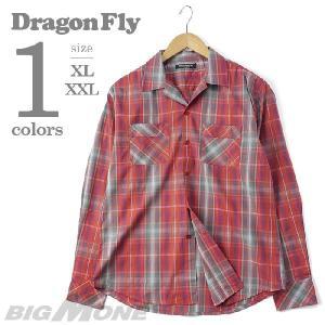 大きいサイズ メンズ XL・XXL DRAGONFLY 長袖チェックシャツ USA直輸入 pajsf4l-sf4|bmo