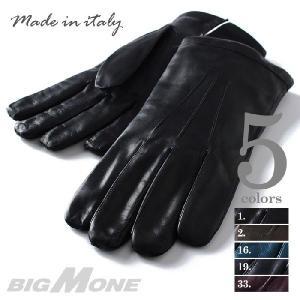 大きいサイズ メンズ イタリア製 レザーグローブ 本革手袋 pe21 bmo