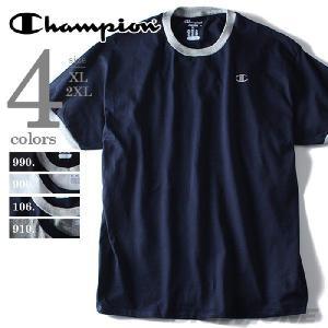 大きいサイズ メンズ XL 2XL Champion(チャンピオン) ワンポイントロゴ刺繍半袖Tシャツ JERSEY RINGER TEE USA直輸入 t2232|bmo