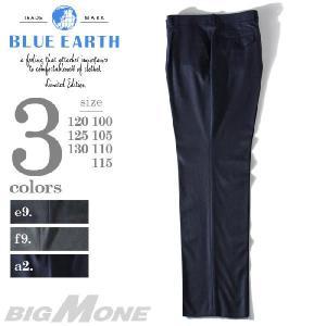 大きいサイズ メンズ BLUE EARTH ブルーアース ストレッチワンタックスラックス th63503b|bmo