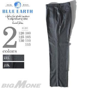 大きいサイズ メンズ BLUE EARTH ブルーアース ストレッチワンタックスラックス th63504b|bmo