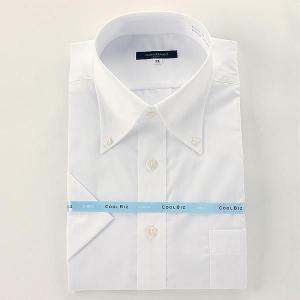 大きいサイズ メンズ 2点目半額 DANIEL DODD 半袖ボタンダウンワイシャツ 白ブロード無地  tos601-03-03  2L 3L 4L 5L 6L 7L|bmo