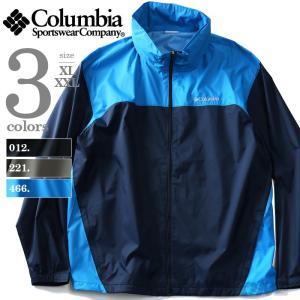 大きいサイズ メンズ Columbia コロンビア フルジップナイロンジャケット USA直輸入 xm...