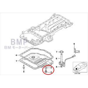 BMW純正 エンジンオイルパン ドレンボルト/ガスケットリング セット E39 E38 E53 E8...
