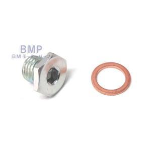 品質保証のBMW純正部品 BMW エンジンオイルパンのドレンボルト/ガスケットリングセットです。  ...