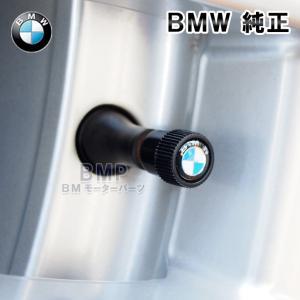 BMW純正 US限定 バルブキャップ BMWロゴ ブラック 4個セット bmp