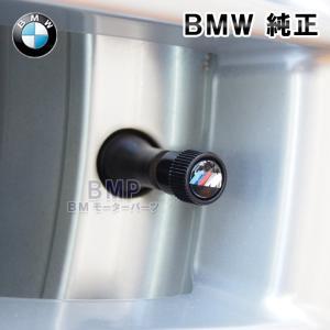 BMW純正 US限定 バルブキャップ M ブラック 4個セット bmp