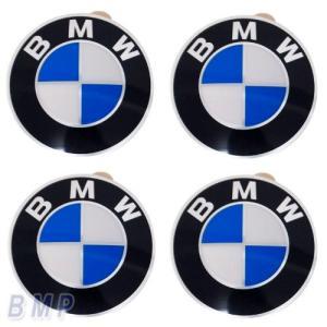 BMW純正 BMW エンブレム BMW ホィールキャップバッジ 65mm 4枚セット bmp