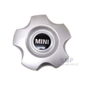 """BMW MINI センターキャップ 6.5X16 """"Sウインダー R102(シルバー)""""用 bmp"""