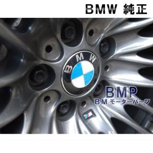 BMW純正 BMW エンブレム ホイール センターキャップ セット bmp