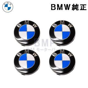 BMW純正 BMW エンブレム BMW ホイール センターキャップセット F45 F46 G11 G12 F48 G30 G31 G01 G02 bmp