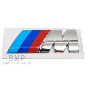 BMW純正 BMW エンブレム BMW MエンブレムE90 E91 E92 E93 E82 E87 E60 E61E63 E64 E65 E70 E53 E36 E46 X1 X3 X5 X6 Z3 Z4 あすつく bmp