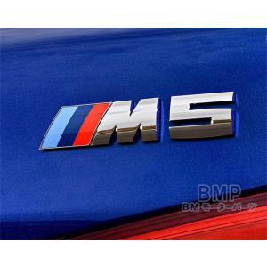 """品質保証のBMW純正部品  BMW F90 M5 のリアに装着されているMエンブレムです。 """"M""""の..."""