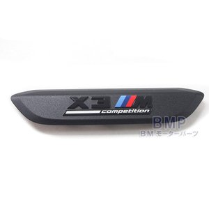 BMW 純正 F97 X3 M Competition センターコンソール M エンブレム ブラック G01 bmp