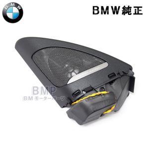 BMW 純正 F22 F23 F87 2シリーズ Harman/Kardon ツイーターカバー ツイ...