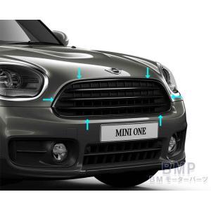 BMW MINI 純正 F60 CROSSOVER one cooper フロント ラジエター ブラック グリル Piano Black ピアノブラック|bmp