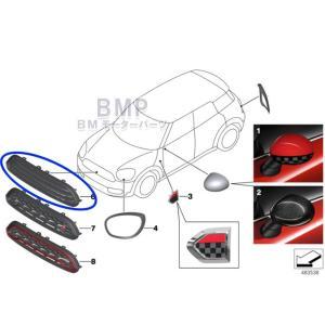 BMW MINI 純正 F60 CROSSOVER one cooper フロント ラジエター ブラック グリル Piano Black ピアノブラック|bmp|02
