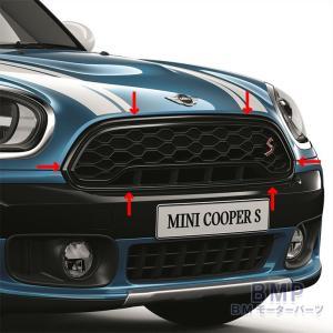 BMW MINI 純正 MINI F60(CROSSOVER)cooper S フロント ラジエター...