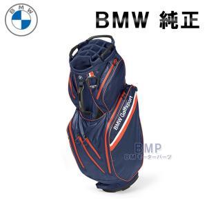 BMW純正 BMW ゴルフスポーツ キャディ バッグ|bmp