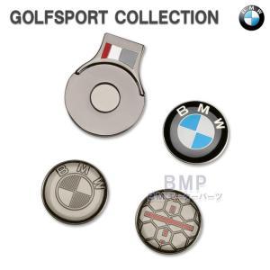 BMW純正 BMW GOLFSPORT COLLECTION ボールマーカーセット|bmp