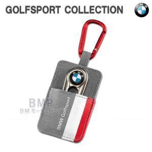 BMW純正 BMW GOLFSPORT COLLECTION ティーケース グリーンセット|bmp