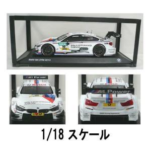 BMW純正 BMW ミニカー BMW M4 DTM 2014...