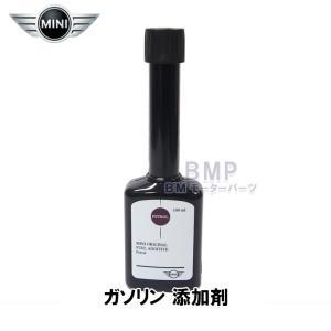 BMW MINI 純正 フューエルクリーナー ガソリン添加剤 あすつく|bmp