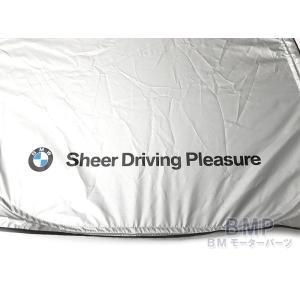 BMW純正 BMW F46 2シリーズ グランツアラー用 フロントウインド・サンシェード 収納袋付き 日よけ 90502450547|bmp|03