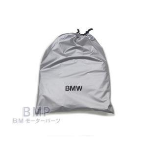 BMW純正 BMW F46 2シリーズ グランツアラー用 フロントウインド・サンシェード 収納袋付き 日よけ 90502450547|bmp|04