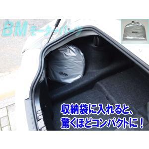 BMW純正 BMW F46 2シリーズ グランツアラー用 フロントウインド・サンシェード 収納袋付き 日よけ 90502450547|bmp|05