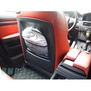 BMW純正 BMW F46 2シリーズ グランツアラー用 フロントウインド・サンシェード 収納袋付き 日よけ 90502450547|bmp|06