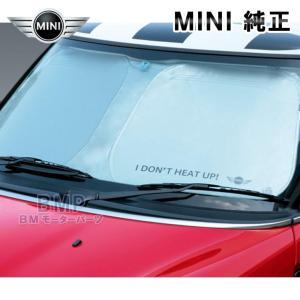 BMW MINI純正 BMW MINI サンシェード MINIR50/R52/R53/R55/R56/R57専用 フロント ウインド サンシェード 収納袋付き  あすつく bmp