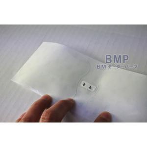 BMW MINI F56(3 DOOR)用 ドア・ハンドル・プロテクション|bmp|04