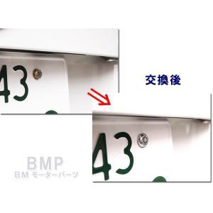 BMW MINI 純正 MINI ライセンスプレート 盗難防止 ロック ボルト|bmp|05