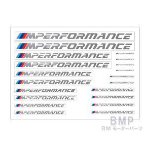 BMW純正 BMW エンブレム M Performance ステッカー (20枚セット) シール bmp