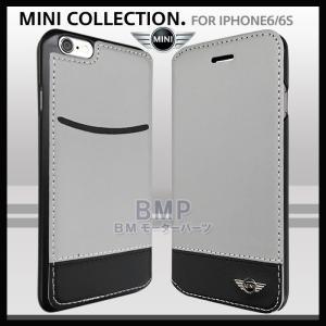 BMW MINI iPhone6 iPhone6s ケース PUレザー ブックタイプケース グレー MNFLBKP6BCGR 944247 bmp